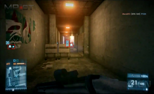 MP1st Game View Watermark