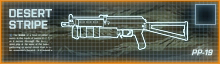 , Battlefield 3 Premium Members Get Five New Assignments and Weapon Skins, MP1st, MP1st