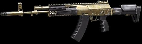 AK-12G