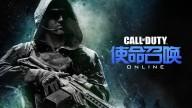COD Online