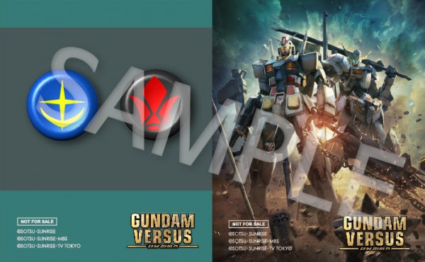 gundam versus ps4, Gundam Versus PS4 Launch Trailer Released, Check Out the Bonuses, MP1st, MP1st