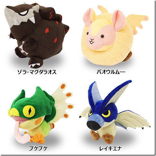 monster hunter world plushies, Monster Hunter World Plushies Announced, There's a Ghillie Mantle Hoodie Too, MP1st, MP1st