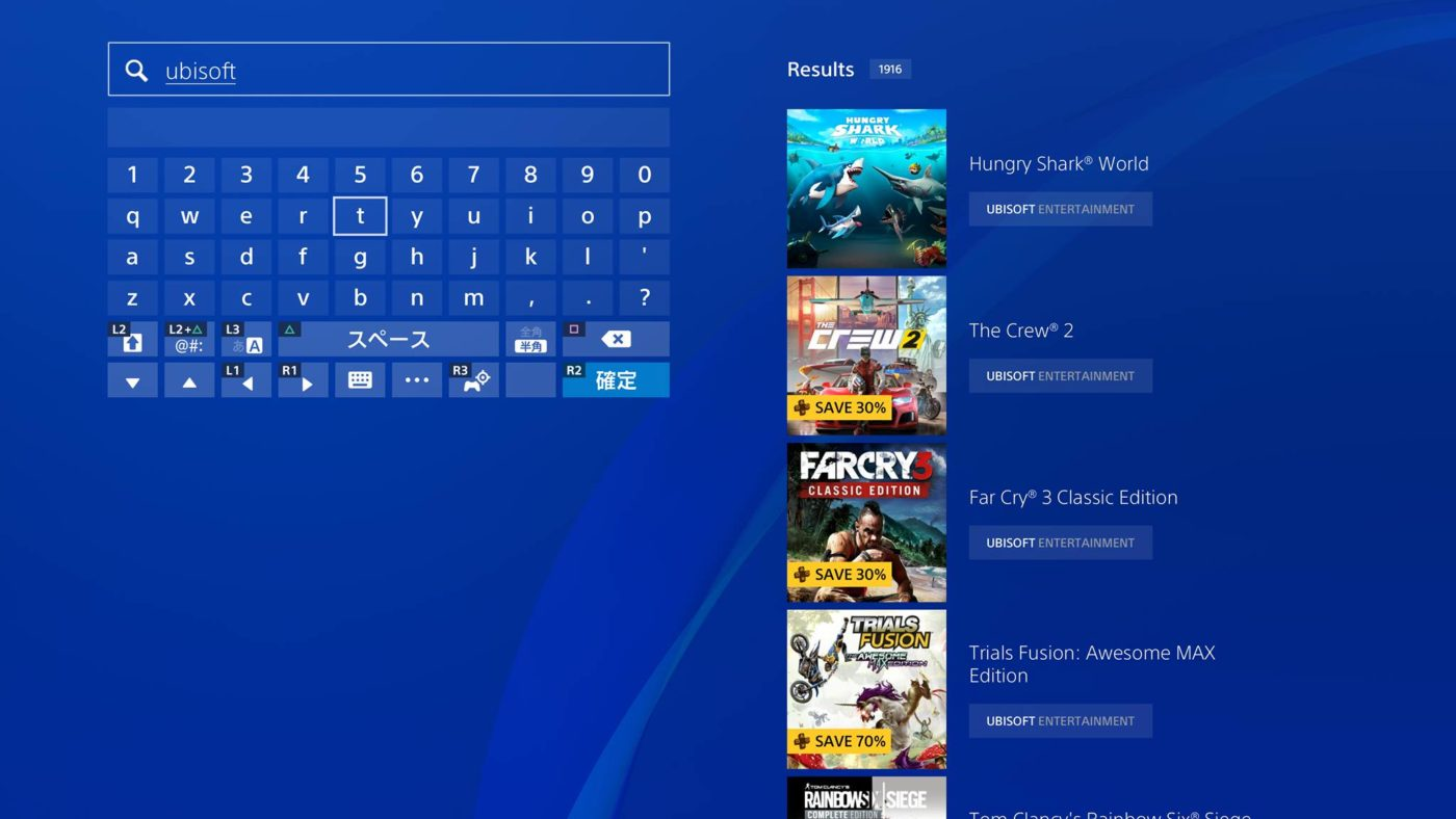 ps4 ps store search, PS Store Search UI Will Be Updated in Firmware 6.0, MP1st, MP1st