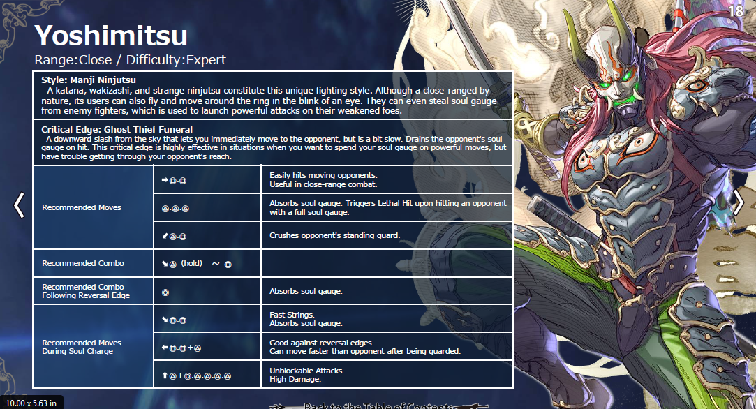 soulcalibur vi moves list, SoulCalibur VI Beta Client Download Link Live, Fighters Moves List Revealed, MP1st, MP1st