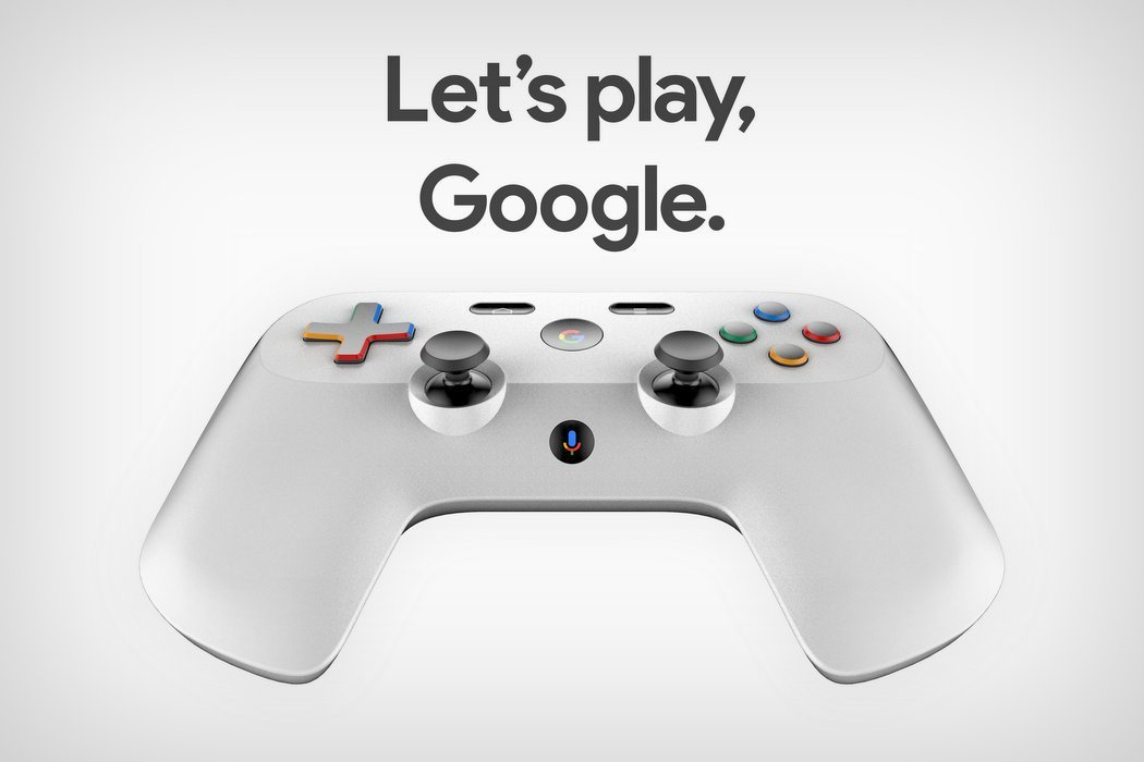 google console controller