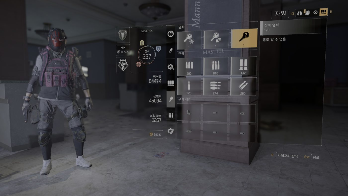 the division 2 hidden boss, The Division 2 Hidden Boss: How to Trigger the Mission, and the Reward, MP1st, MP1st