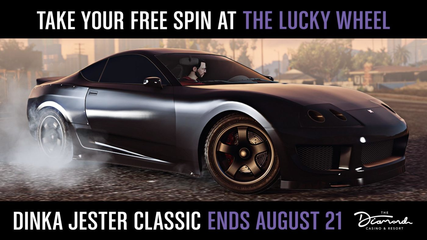 New-GTA-Online-Update-Adds-Progen-Emerus-Supercar-and-More