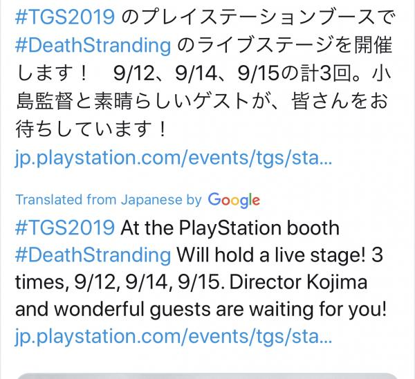 death stranding voice over, Death Stranding Voice Over in JP & ENG Confirmed, 80 Minutes of Gameplay Planned at TGS, MP1st, MP1st
