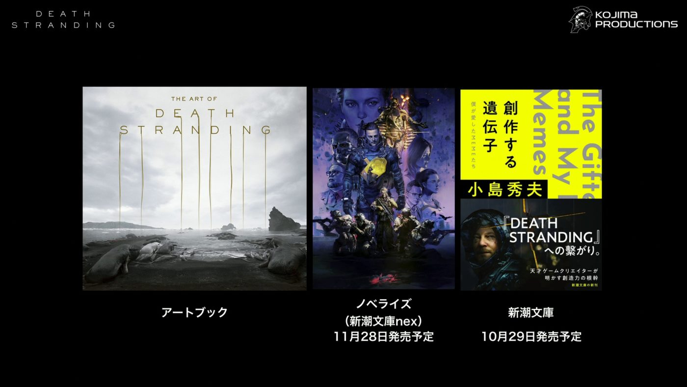 death stranding product placement, Death Stranding Will Feature Real-World Product Placement & Here's Some of Them, New Artwork Released, MP1st, MP1st
