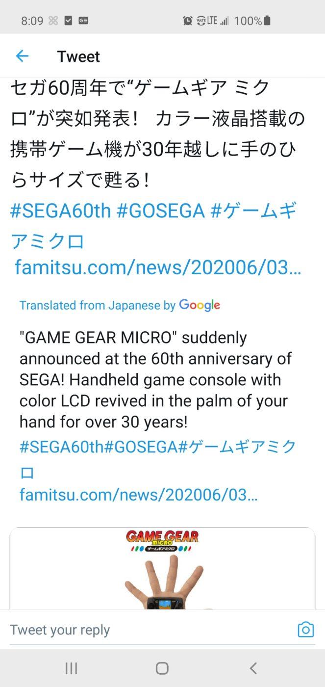 game gear micro, Game Gear Micro Announced by SEGA, MP1st, MP1st