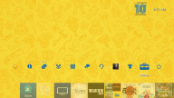 Free PlayStation Plus 10th Anniversary PS4 Theme, Free PlayStation Plus 10th Anniversary PS4 Theme Now Out, Here's the Download Link & Preview, MP1st, MP1st