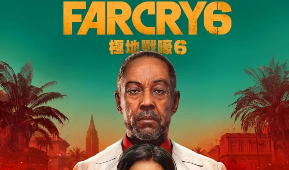 Far Cry 6 has been leaked and it's out February 6, 2021