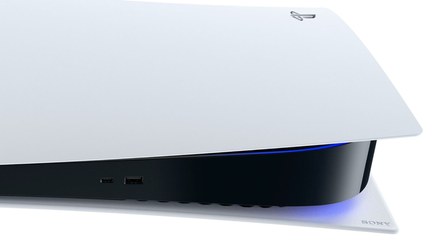 ps4 to ps5 upgrade