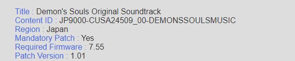 Demon's Souls Remake PS4