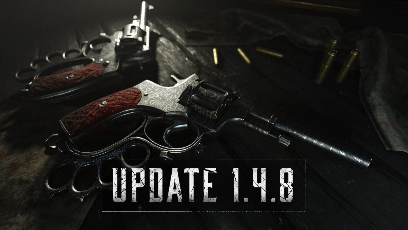 Hunt Showdown Update 1.16 December 16
