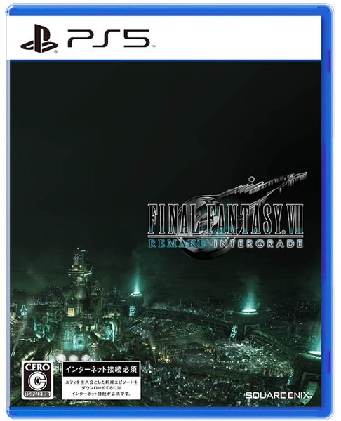 Final Fantasy 7 Remake Intergrade Yuffie Episode Needs to Be Downloaded Even for Disc Version