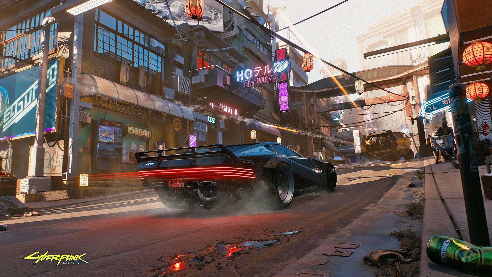 Cyberpunk 2077 Next-Gen